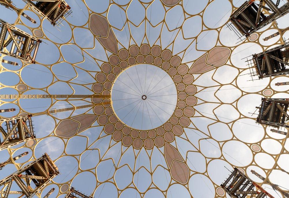 Al Wasl Dome Al Wasl Plaza