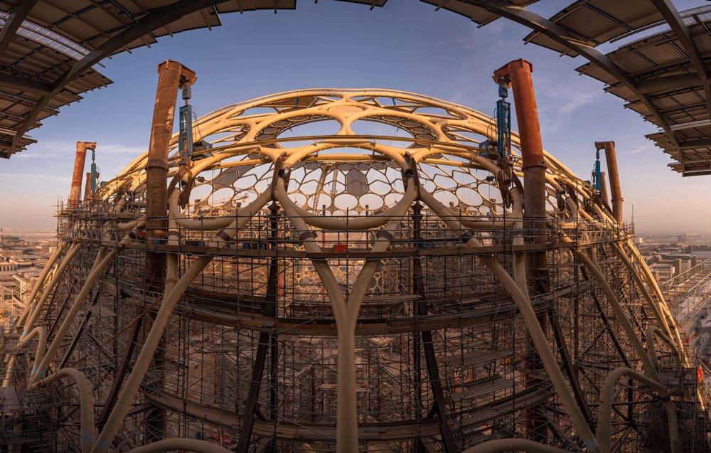 Al Wasl Dome photo