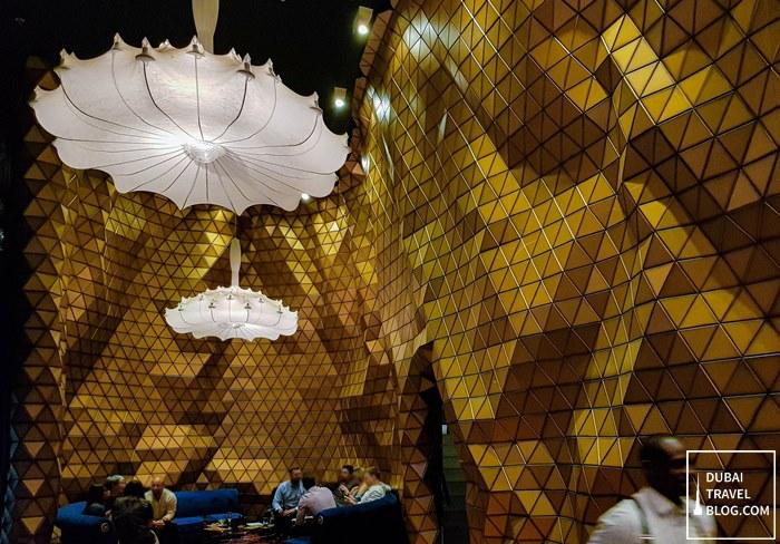DIFC Lounge AER Dubai
