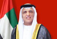 Sheikh Saud bin Saqr Al Qasimi