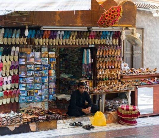 old market dubai