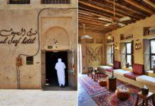 Al Seef heritage Hotel dubai picture