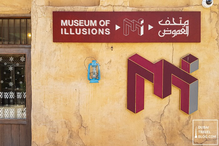 museum of illusions dubai