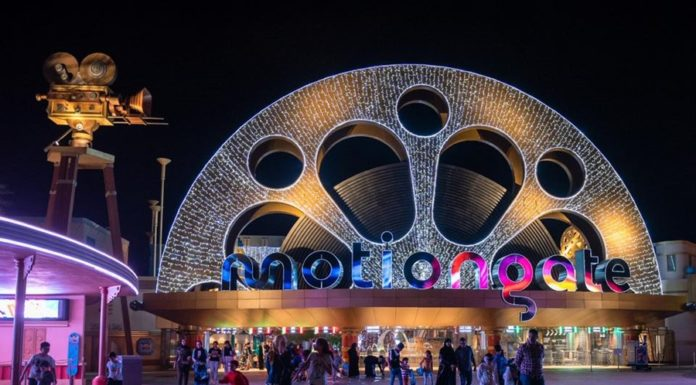 Motion Gate Dubai