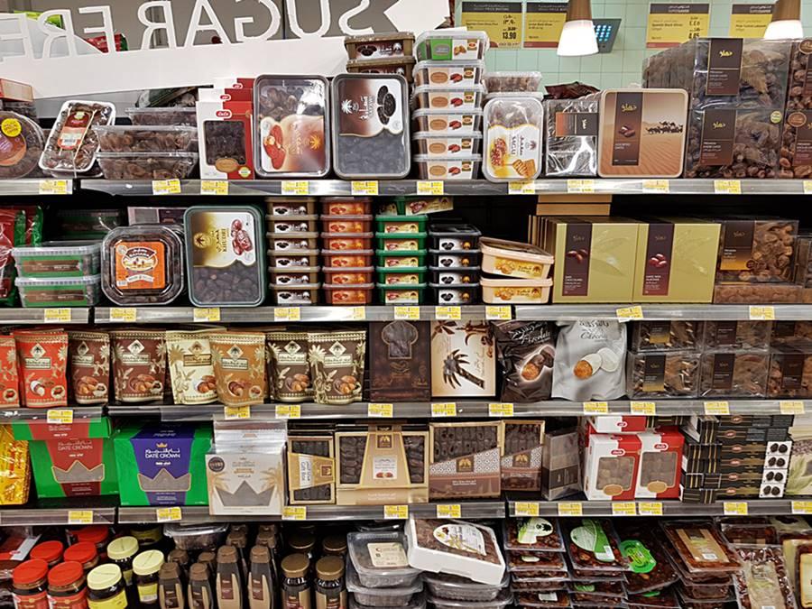 dates in lulu supermarket in uae