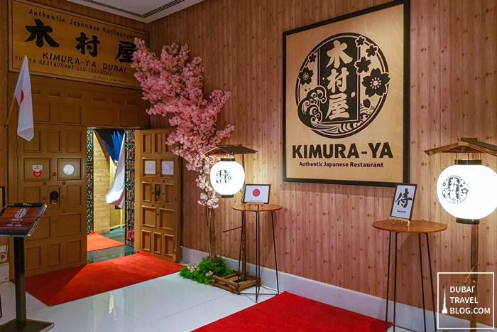 kimura ya japanese restaurant oberoi dubai