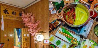 kimura ya restaurant review