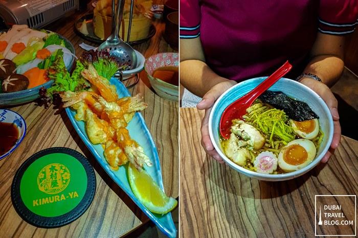 kimuraya dubai oberoi restaurant review