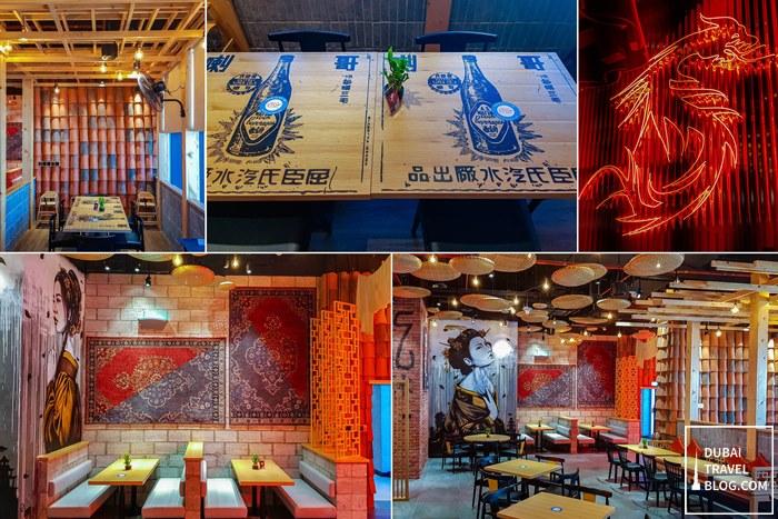 sizzling wok dubai business bay review