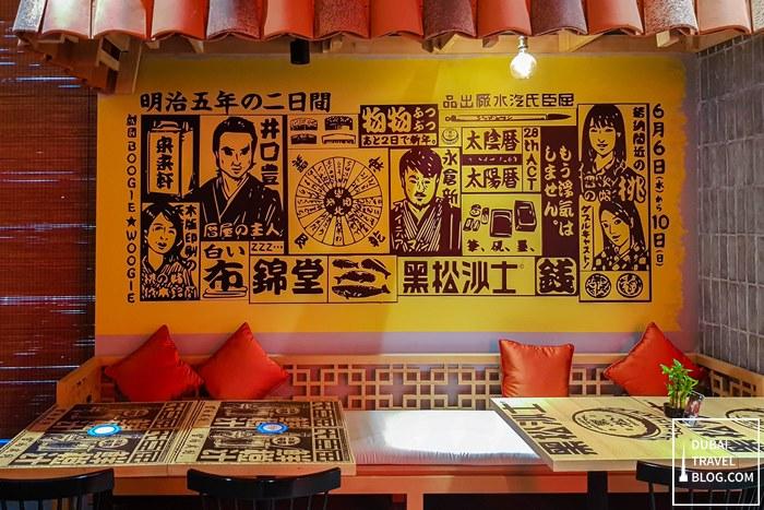 sizzling wok dubai restaurant