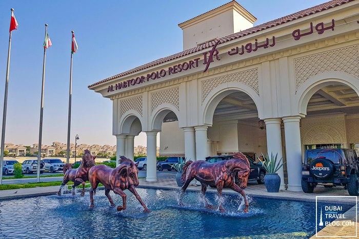 entrance to al-habtoor polo
