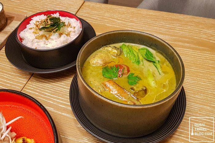 thai green curry world of curries dubai