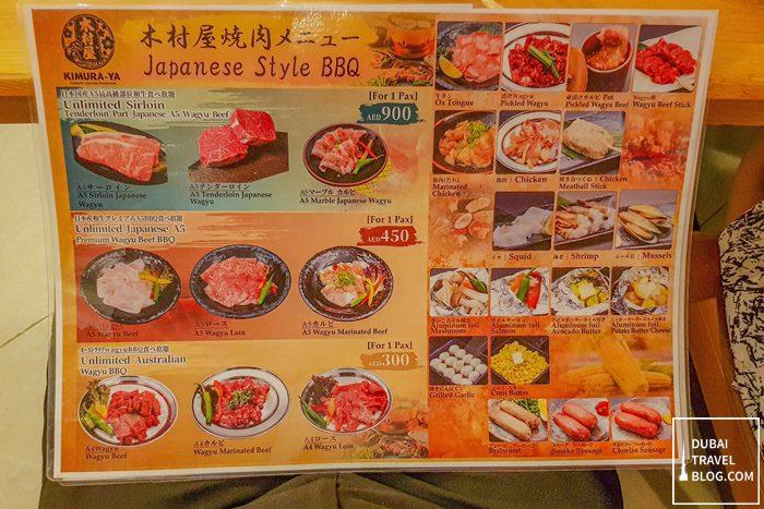 Kimura Ya Marina BBQ menu
