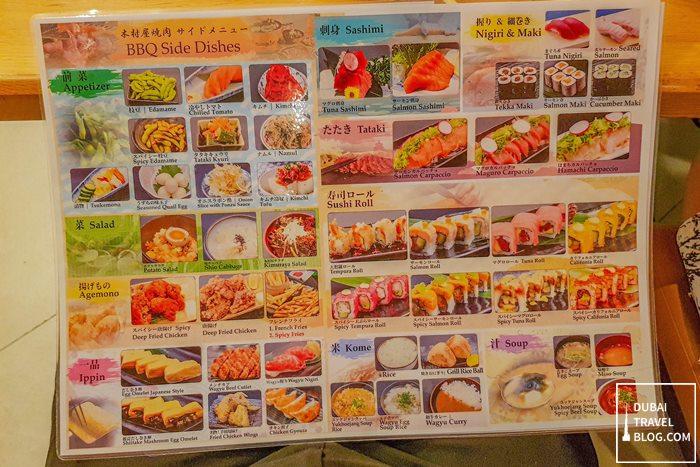 Unlimited Korean BBQ Kimura Ya Dubai Menu