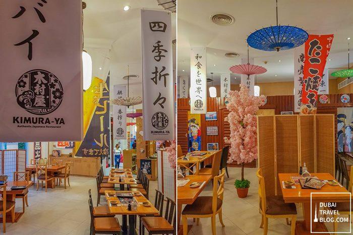 kimura ya dubai restaurant marina branch